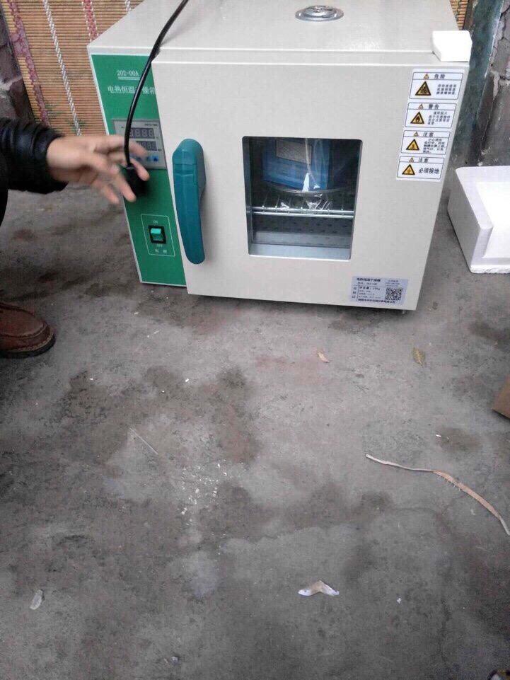 Máy đo nhiệt than tự động